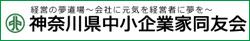 https://kanagawa.doyu.jp/contact/